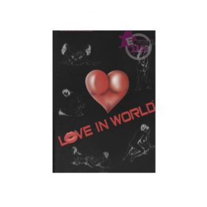 Juego love in world